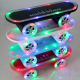 Skateboard speaker BLUETOOTH